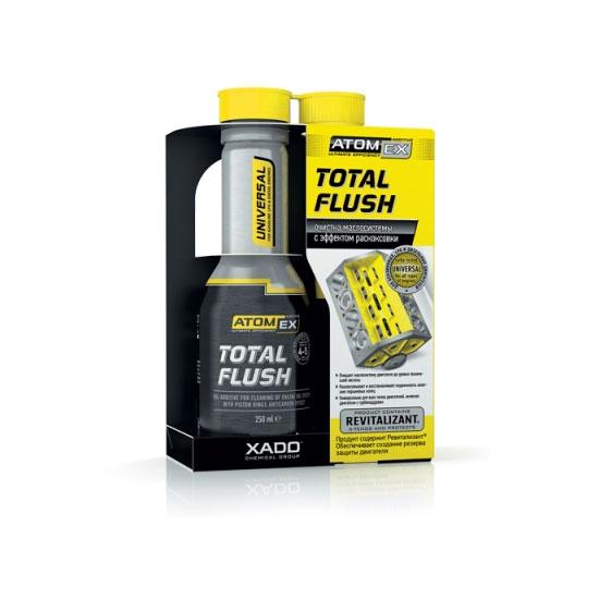 Atomex Total Flush
